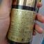 Recell Horse Placenta Pro 44,000 mg. รกม้าสกัดเข้มข้นจากญี่ปุ่น thumbnail 4