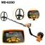 เครื่องตรวจจับโลหะ หาทอง MD-6350 (RAIDER METAL DETECTOR) thumbnail 1