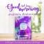 Arab Soap Plus Riceberry by Chomnita 100 g. สบู่อาหรับ พลัส ไรซ์เบอร์รี่ thumbnail 1
