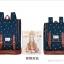 """กระเป๋าเป้สะพาย ยี่ห้อ Superlover สไตส์ญี่ปุ่น มีช่องใส่ Notebook14"""" สีน้ำเงินดอกไม้ (Pre-Order) ใบเล็ก thumbnail 9"""