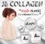 JB Collagen เจบี คอลลาเจน ไตรเปปไทด์ thumbnail 7