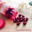 Pure Vita Lycopene 40 mg. ไลโคปีน สารสกัดจากมะเขือเทศ ผิวขาวนุ่ม อมชมพู thumbnail 3