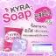 Kyra Soap 60 g. สบู่ไคร่า ผิวขาว กระจ่างใส ภายใน 1 ก้อน thumbnail 9