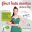 Praya by Lb,หุ่นแซป สวย ด้วยผลไม้ การันตีโดยบอสคนใหม่ ปู ไปรยา thumbnail 11