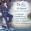 Dr. Jill G5 Essence 30 ml. ด๊อกเตอร์ จิล จี 5 เอสเซนส์น้ำนม ผิวกระจ่างใส ลดเลือนริ้วรอย thumbnail 5
