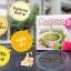 Matcha Detox Green Tea ดีท็อกซ์ ชาเขียว thumbnail 11
