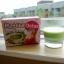 Matcha Detox Green Tea ดีท็อกซ์ ชาเขียว thumbnail 2