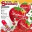 Strawberry Vitamin วิตามินสตรอเบอร์รี่หน้าใส thumbnail 9