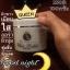 White Perfect Cream 100 g. โสมควีนไวท์ thumbnail 6
