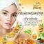 Khun Ying Ginseng Facial Skin 8 g. ครีมคุณหญิงหน้าใส thumbnail 4