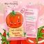 Ha-young Tomato Serum 20 ml. ฮายัง เซรั่มมะเขือเทศ thumbnail 3
