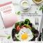 Cosen by Veeo โคเซ่น อาหารเสริมควบคุมน้ำหนัก thumbnail 7