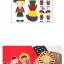 ผ้าสักหลาดเกาหลี ตุ๊กตาพื้นบ้าน (Boy) 1mm มี 7 แบบ ขนาด 45x30 cm/ชิ้น (Pre-order) thumbnail 10