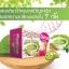 Matcha Detox Green Tea ดีท็อกซ์ ชาเขียว thumbnail 8